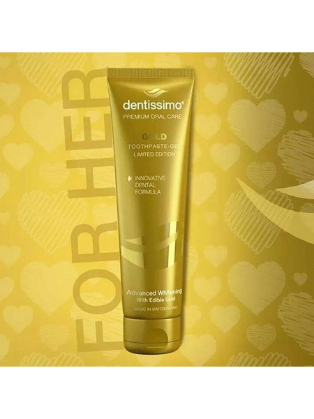 Зубная паста Dentissimo Advanced Whitening Gold, 75 мл